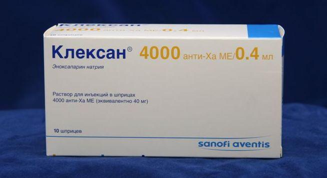 эноксапарин натрия инструкция по применению
